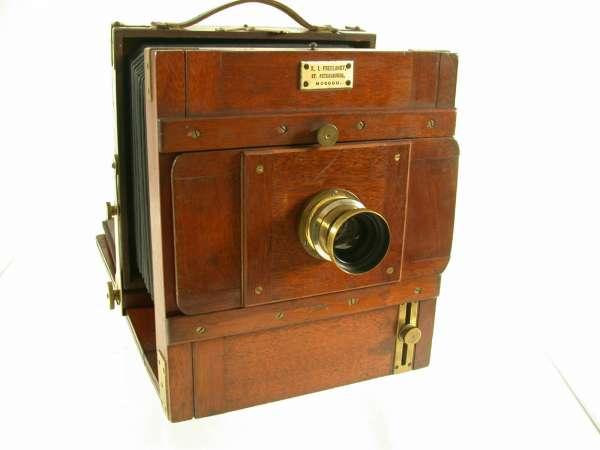 13x18 horizontal antique wooden camera Roja Busch Aplanat film holder Holz /18